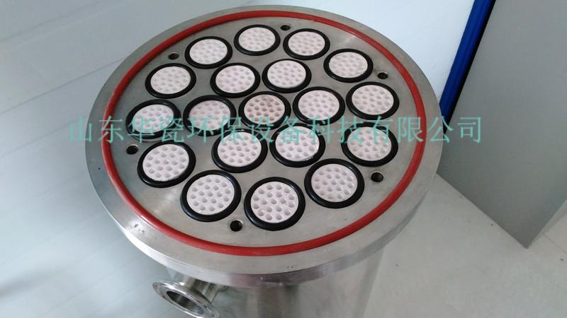 19芯陶瓷膜過濾組件